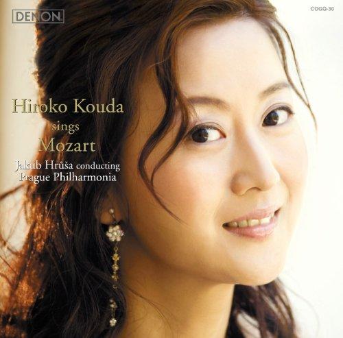 Hiroko Kouda Sings Mozart
